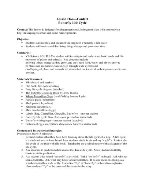 biography lesson plans for 5th grade butterfly life cycle quiz second grade life cycles frogs