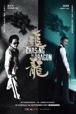 donnie yen king of drug dealers chasing the dragon film wikipedia