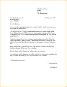 8 Sample Job Application Letter For Any Position Art