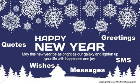 happy new year 2017 messages sms wishes quotes for