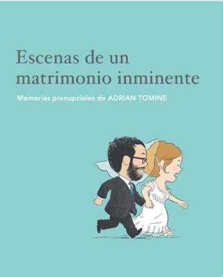 libro shortcomings el comictario los divertidos preparativos de boda de adrian tomine pompas de papel