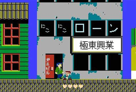 casl challenge takeshi s challenge a closer look at the worst videogame