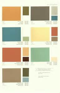 high resolution interior paint palettes 6 mid century