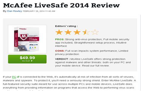 mcafee livesafe product key free