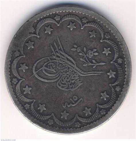 ottoman empire coins 20 kurush 1853 ah 1255 15 abdulmecid i 1839 1861