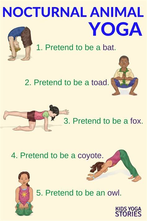 childrens yoga poses printable nocturnal animals yoga printable poster nocturnal