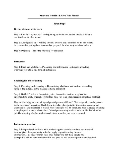 Madeline Hunter Madeline Lesson Plan Template