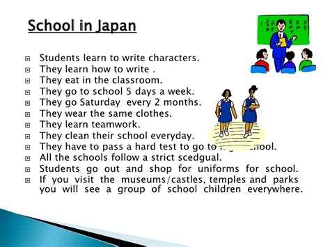 japan facts for kids japanese culture class powerpoint