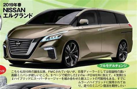 2019 Nissan Elgrand by 2019 次期エルグランド フルモデルチェンジ最新情報まとめ 日産の高級ミニバン車 くるまン
