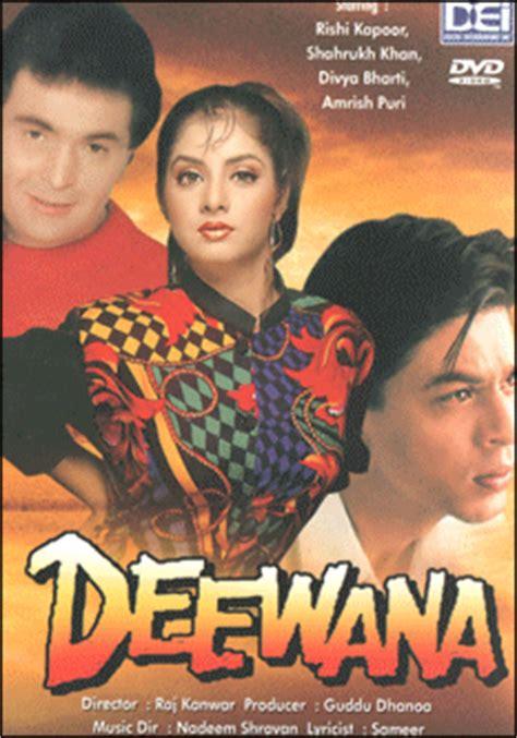 biography of movie deewana deewana 1992 hindi 300mb movie download