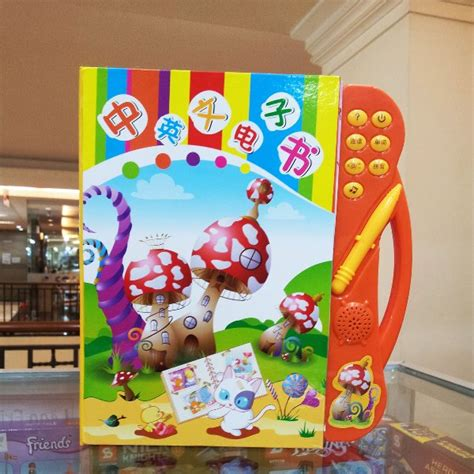 Mainan Edukasi Ebook Anak Belajar Huruf jual mainan edukasi anak ebook belajar bahasa inggris di lapak pekati store