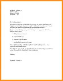 Resume Cover Letter Doc by 6 Cv Cover Letter Sle Doc Fillin Resume