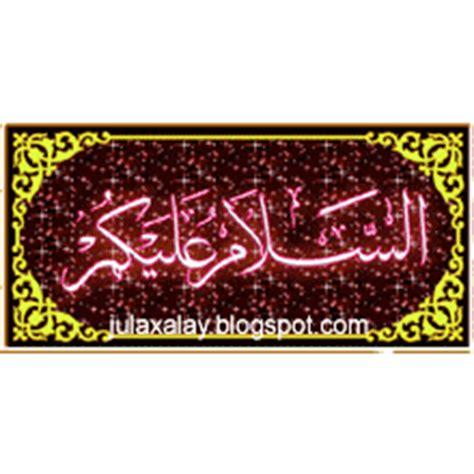 desta dwi ramadhan animasi bergerak assalamualaikum