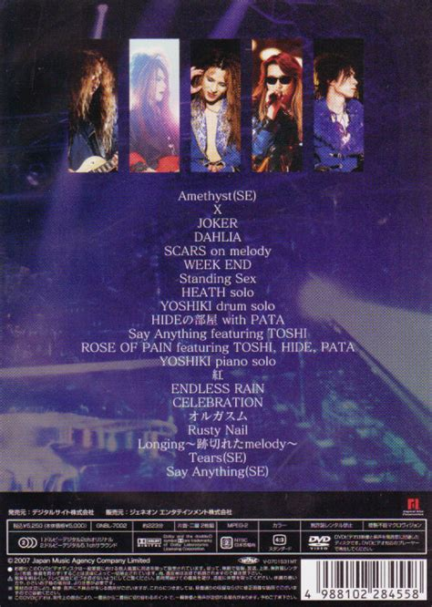 dvd format in japan jpophelp com cd and dvd feature page shop buy