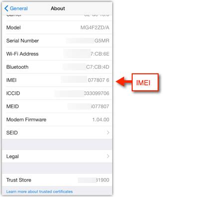 iphone: find imei number solverbase.com