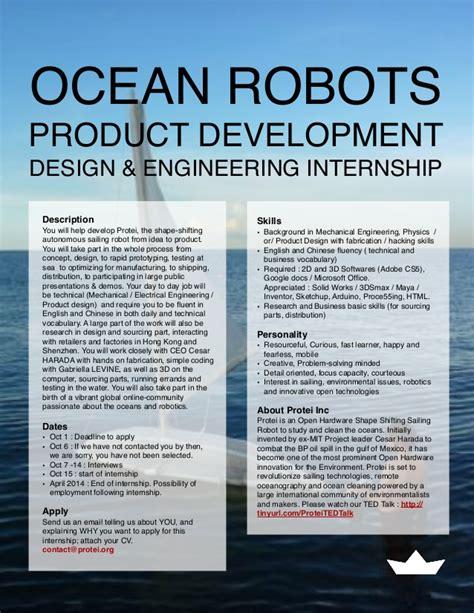 design engineer internship design engineering internship in ocean robotics