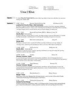 entry level security guard resume exles http www