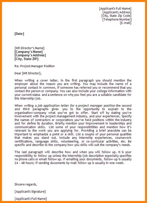 Application Letter Greetings Sle 9 Application Letter For Sales Manager Ledger Paper