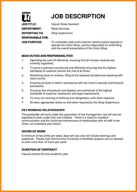 6 resume description exles manager resume