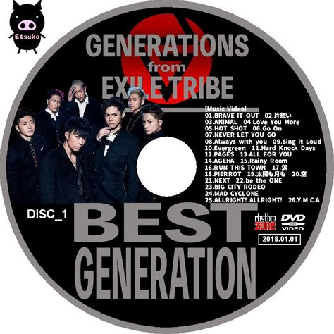 Original The Revenant 1 Disc jyjラベル たまに generations from exile tribe