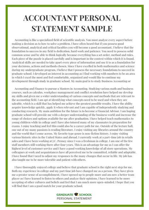 job application essay sample resume cv cover letter interview answer