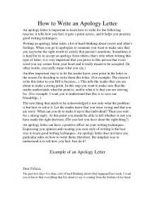 Apology Essay To by Apology Essay To