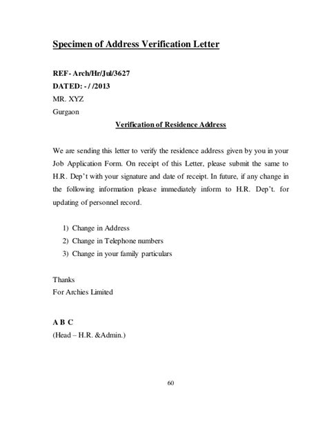 appointment letter format for recruitment appointment letter format with salary best free home
