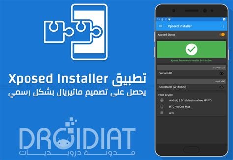 exposed installer apk xposed framework apk zippyshare
