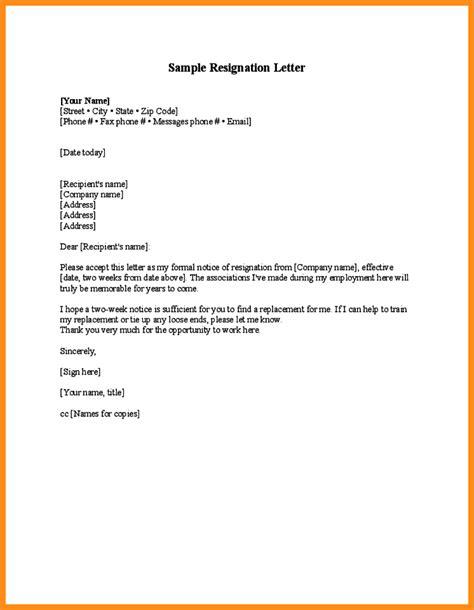 resume cover letter template word suiteblounge com
