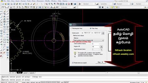 autocad tutorial in tamil autocad 2d 3d tutorial in tamil 29 array polar array youtube