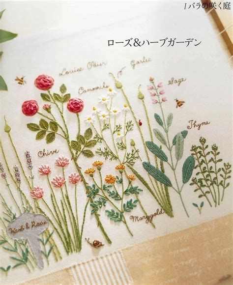 embroidered garden flowers botanical motifs for needle and thread make crafts books 164 best embroidery patterns nature images on