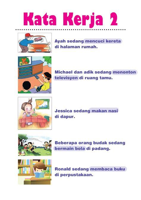 bahasa malaysia tahun 1 aktiviti membaca dan menulis