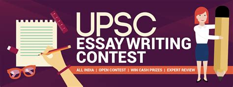 upsc ias exams essay writing contest