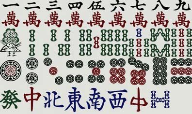 dkm mahjong