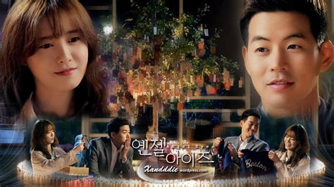 dramafire category korean dramas korean dramas springtime
