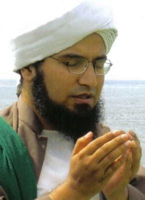 biografi habib ali bin hasan al bahar tinta qalbi biodata habib ali jufri