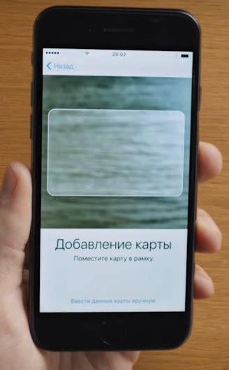 Программа на айфон кошелек
