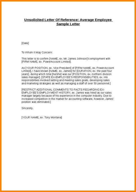 Reference Letter Additional Comments 12 Employment Reference Letter Sle Receipts Template