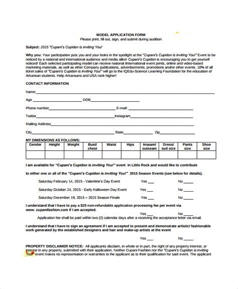 audition form template anuvrat info
