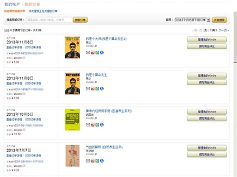 Buy Kindle Book With Gift Card - buy chinese kindle book from china amazon amazon cn free tutorial