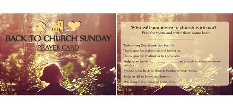 doc church invitation cards fredericksburg fgf invite