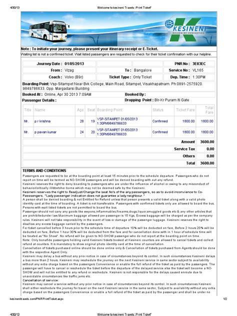 kesineni travelsprint ticket ticket admission baggage