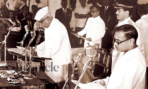 Narasimha Rao Cabinet by Narasimha Rao Cabinet Scifihits