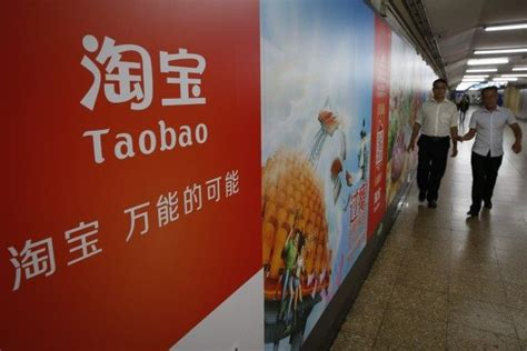 alibaba taobao alibaba s 1q sales short of expectations shares fall