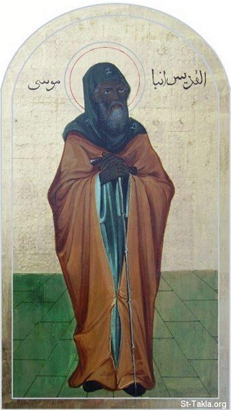 St Mosse laws ras tafari renaissance