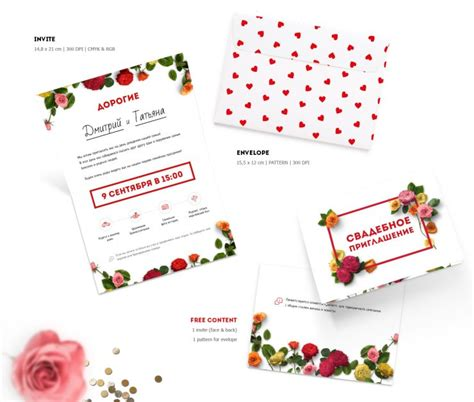 Invitation Cards Templates Free Psd by Wedding Invitation Card Template Free Psd