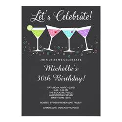 30th birthday invitation birthday invite zazzle co uk