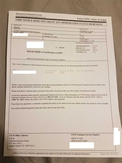 Biometric Appointment Letter Not Received