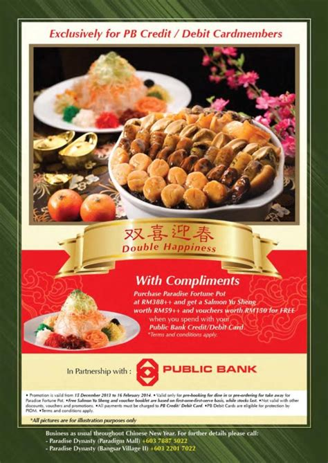 paradise inn new year menu new year 2014 promotion paradise inn food malaysia