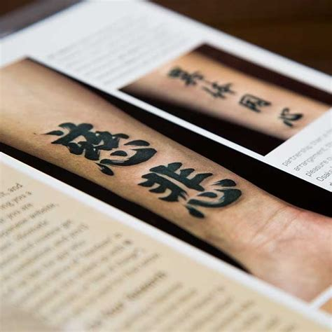 japanese tattoo history book japanese tattoos review